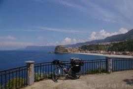 Guck mal rein: Calabria I