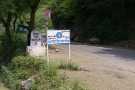 Shivaliks State Highway 9