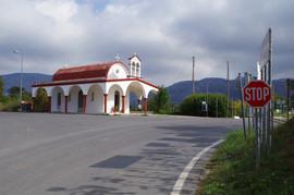 Lasithi Plain Pinakiano
