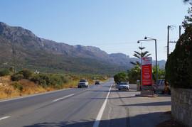 bei/near Pacheia Ammos Oros Thripti road to south coast