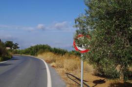 bei/near Pirgos